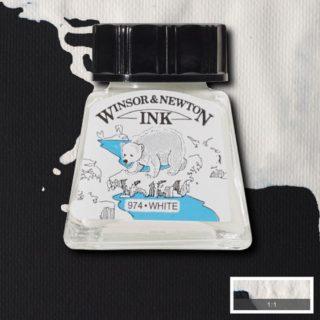 WN Çizim Mürekkebi 14ml White 702